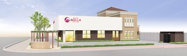 建設中の新岡谷本店の外観イメージ