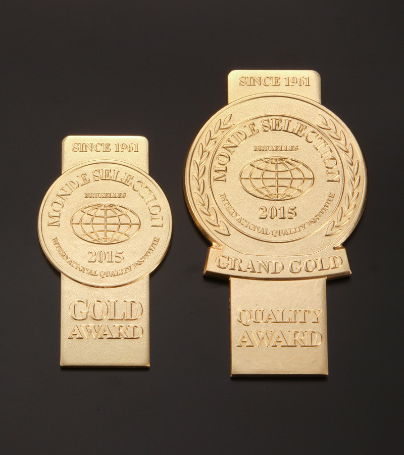 2015年モンドセレクション ゴールドメダル