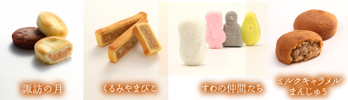 伊勢丹新宿店 今め菓子