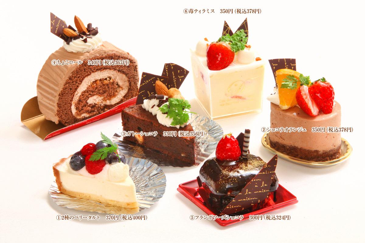 冬の新作ケーキ