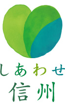 sinshu-logo
