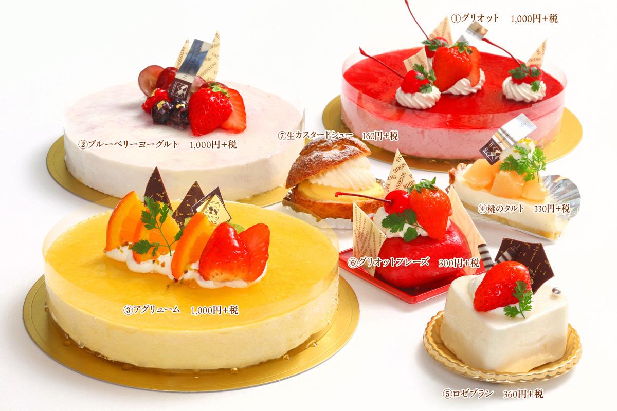 春の新作ケーキ