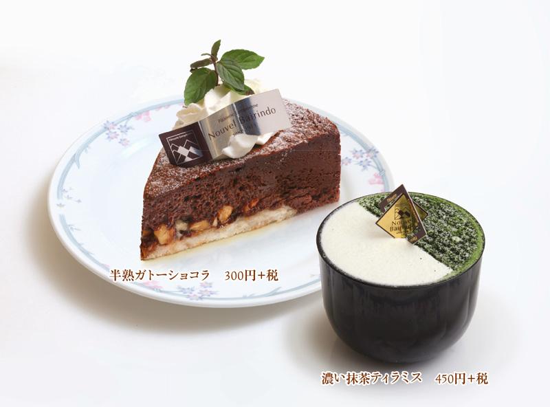 新作ケーキ1